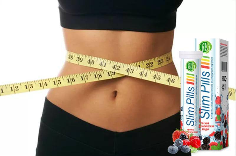 Слим Пилс (Slim Pills) конфеты для похудения