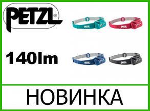 Налобный фонарик TIKKA+ 140lm E97 Petzl, 4 цвета, фото 2