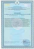 Сонгцен Гампо препарат для потенции, фото 9