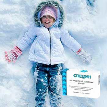 Специн - фитокомплекс «Зимний» для иммунитета