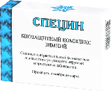 Специн - фитокомплекс «Зимний» для иммунитета, фото 3