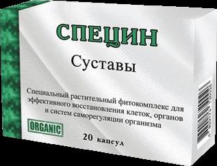 Специн препарат для суставов