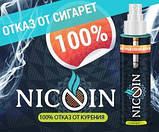Спрей Nicoin (Никоин) от курения, фото 3