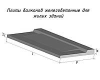 Плита балконная ПБК 33.12-5 а
