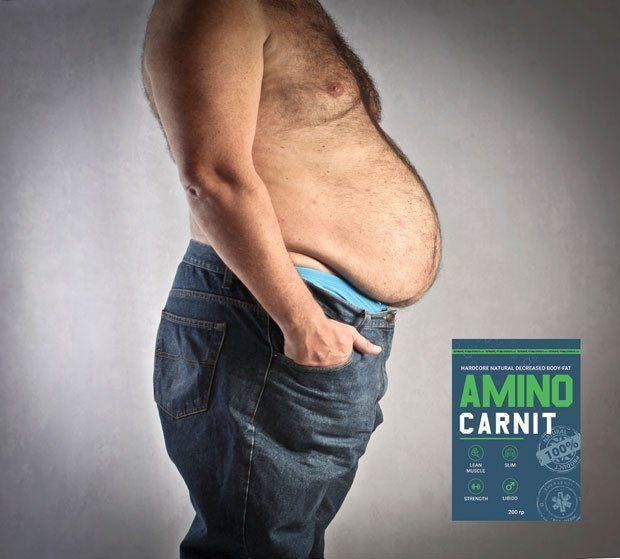 Средство для похудения без потери мышечной массы Amino Carnit (Амино Карнит)