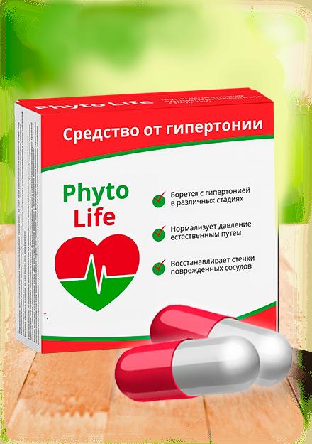Средство от гипертонии PhytoLife (ФитоЛайф)