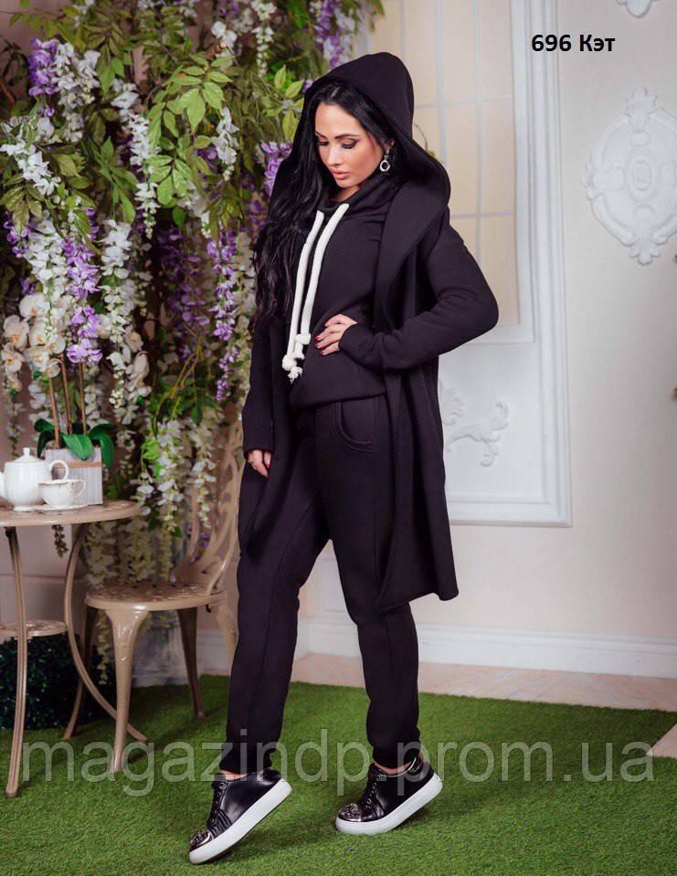 Спортивный костюм женский  утеплённый 696 Кэт Код:665693817
