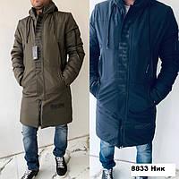a63e76ca9ff4 Зимние мужские удлиненные куртки в Украине. Сравнить цены, купить ...
