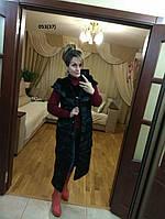 Жилет меховая женская трансформер. 053(37) Код:813677454