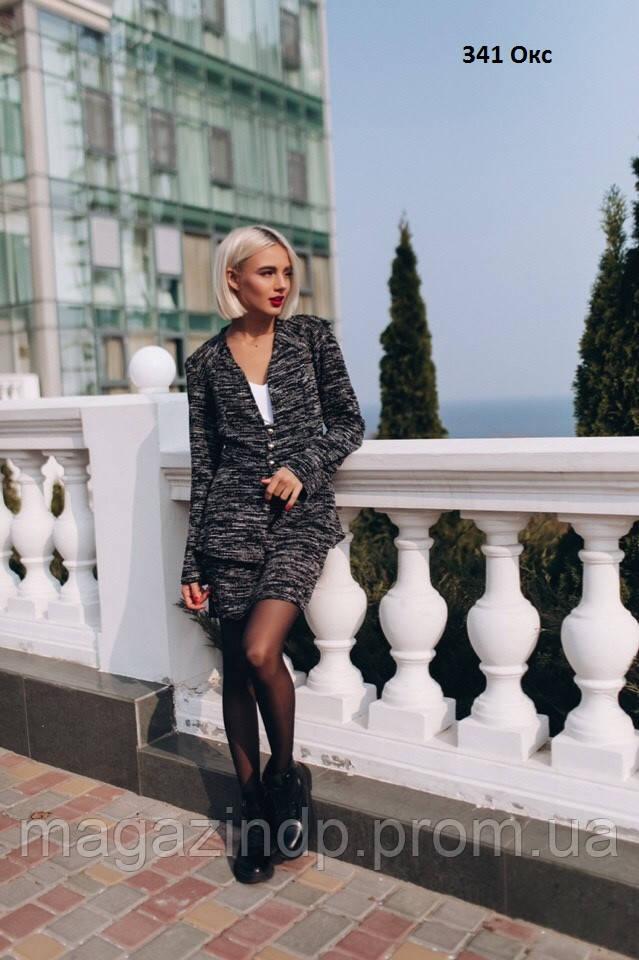 Теплый женский костюм с юбкой 341 Окс Код:812257991