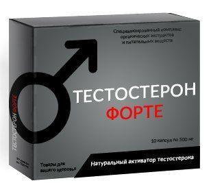 Таблетки для мужчин Тестостерон форте