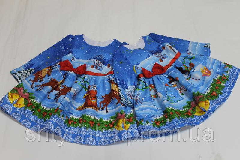 """Повседневно - нарядное платье на девочку """"Новогодние олени""""."""