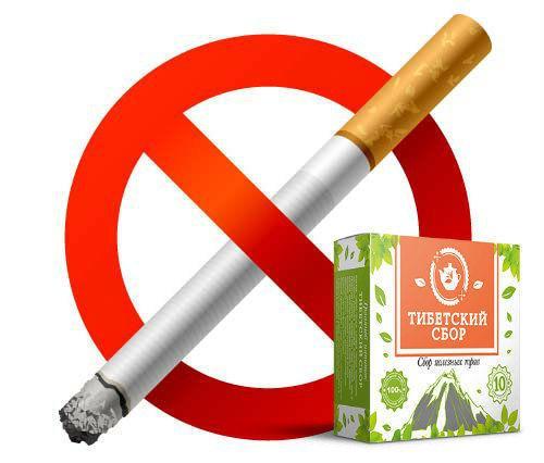 Тибетский сбор эффективное решение от курения