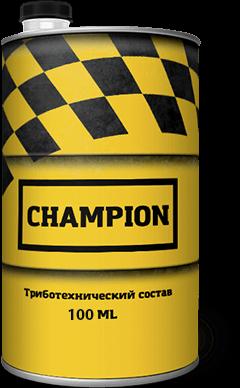 Триботехнический состав Champion
