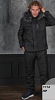 Зимний мужской костюм на синтепоне очень теплый 1114 НР Код:807266262, фото 1