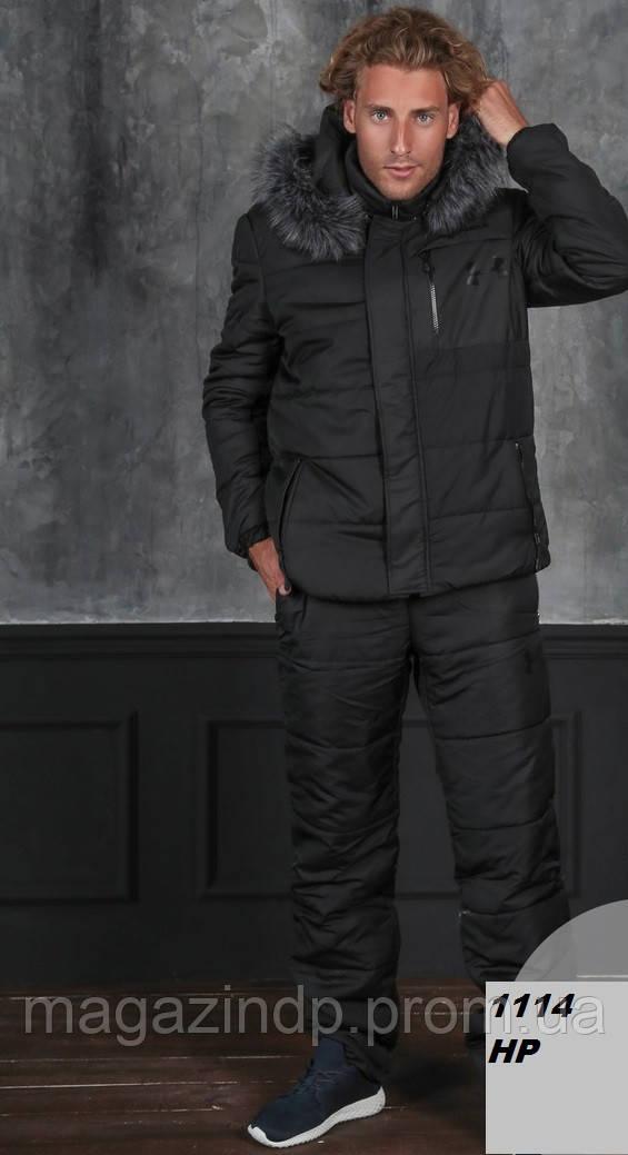 Зимний мужской костюм на синтепоне очень теплый 1114 НР Код:807266262
