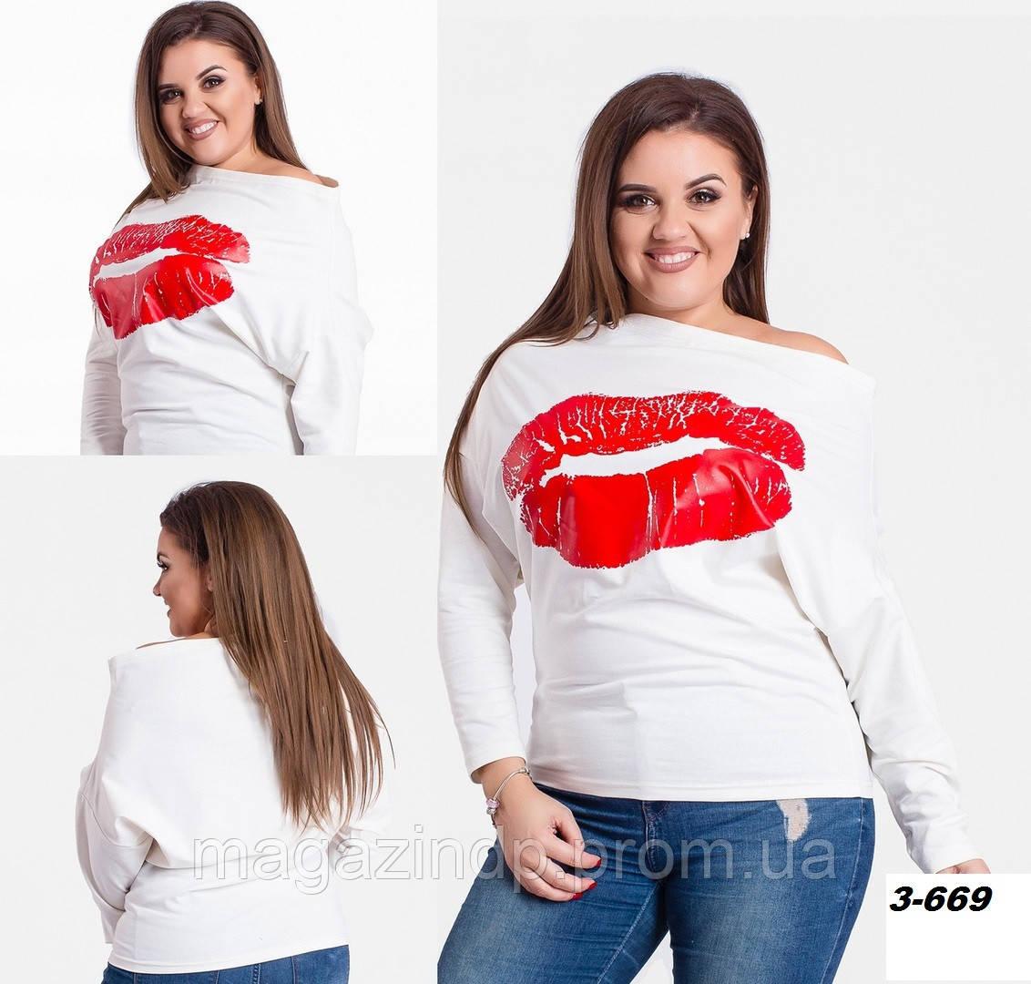 Туника женская на одно плечо 3-669 Ан Код:804599029
