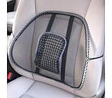 Упор поясничный Seat Back — избавление от проблем с позвоночником, фото 2