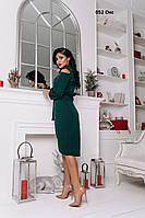 Женский костюм батал 052 Окс Код:811699246, фото 1
