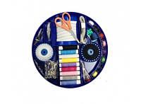 Швейный набор ХОЗЯЮШКА 107-1021085