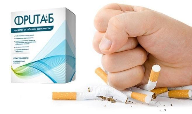 Фритаб засіб від тютюнової залежності