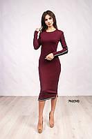 Женское платье с лампасами  762(50) Код:816121840
