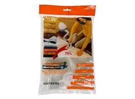 Вакуумный пакет для хранения вещей 70х100 103-1021449