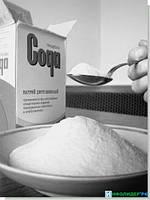 Сода пищевая Украина мешки 50 кг Минимальный заказ 100кг