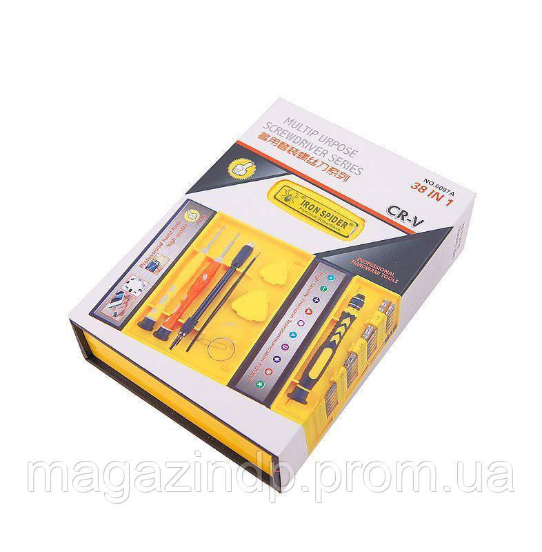 Многофункциональный набор инструментов Sphinx 6097a,  38 в 1 Код:755092909