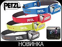 Налобный фонарик Tikka E93 Petzl, 4 цвета