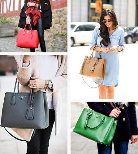 Елегантні сумки Prada