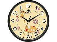 Часы настенные круглые Жирафик 110-1083226