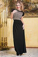 Платье  макси лео верх № 996 маг