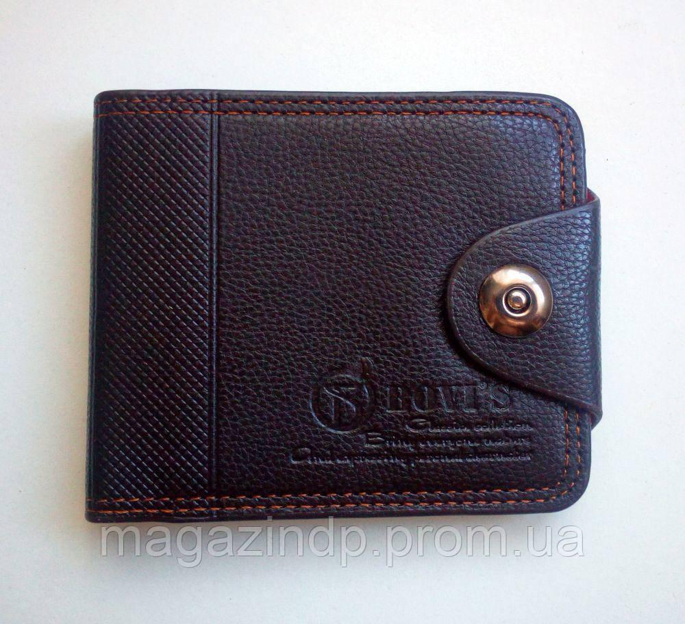 Мужской кошелек (черный) Код:524585744