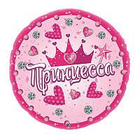 """Фольгированный шар круг Принцесса 18"""" AS-158 ArtShow"""