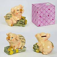 Сувенир C 30162 Свинья-копилка с пожеланиями (48) 1шт в коробке