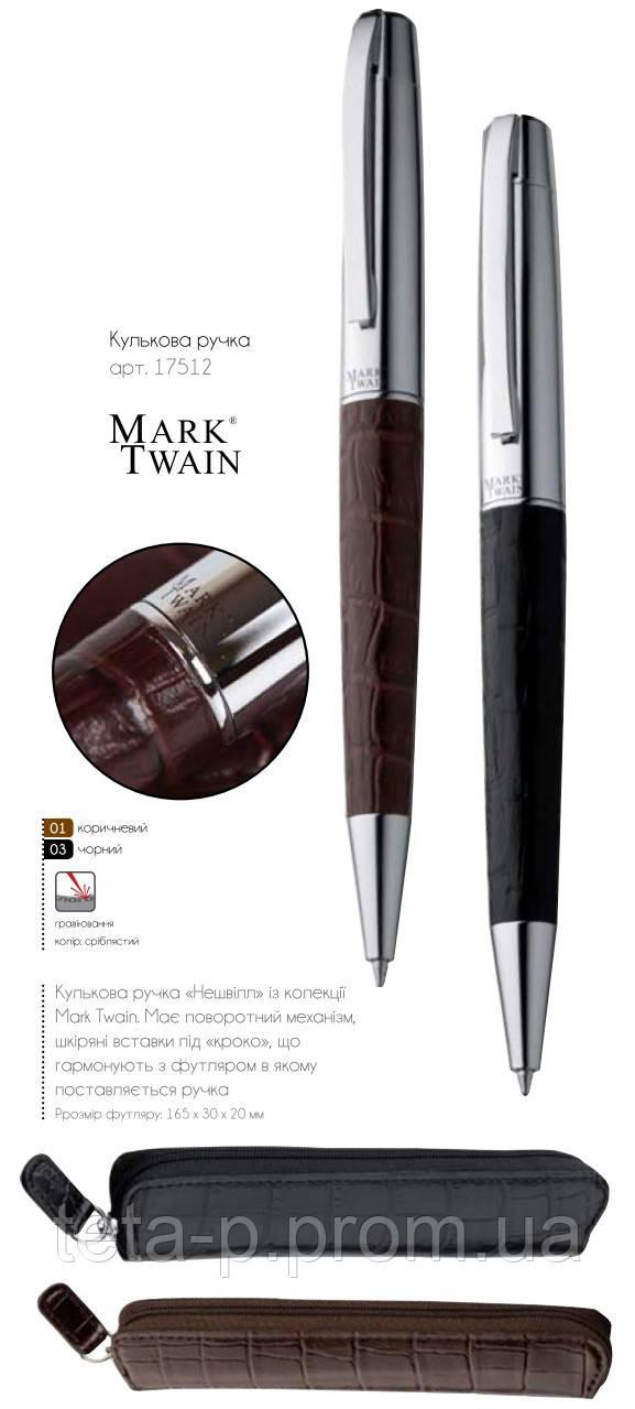 """Письменный набор Mark Twain """"Нэшвилл"""""""