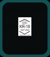 Пластырь радиальный KR-19 (105х120 мм) Simval