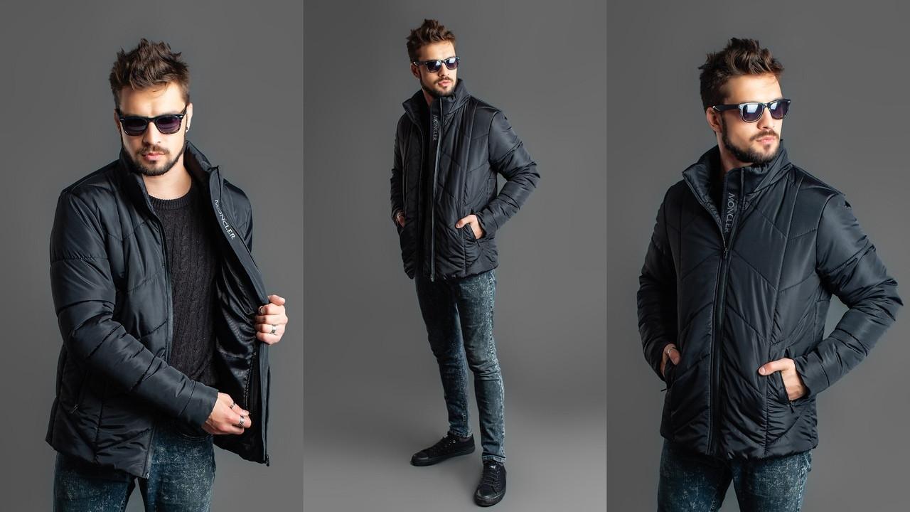 ab5f511e6899 Мужская зимняя куртка на синтепоне 1174