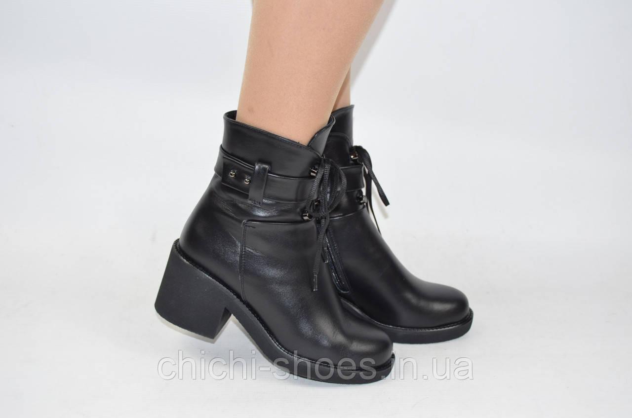 Ботинки женские зимние KAYPI 864-2 чёрные кожа