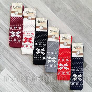 Шкарпетки жіночі махрові бавовна Bross, Туреччина, ароматизовані, розмір 36-40, 02493