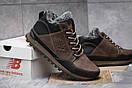 Зимние ботинки  на мехуNew Balance Expensive, коричневые (30672) размеры в наличии ► [  41 (последняя пара)  ], фото 5