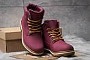 Зимние ботинки  на мехуTimberland Premium Boot, бордовые (30732) размеры в наличии ► [  40 (последняя пара)  ], фото 3