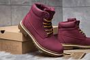 Зимние ботинки  на мехуTimberland Premium Boot, бордовые (30732) размеры в наличии ► [  40 (последняя пара)  ], фото 5
