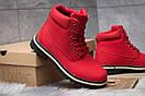 Зимние ботинки  на мехуTimberland Premium Boot, красные (30735) размеры в наличии ► [  39 40  ], фото 5