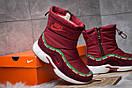 Зимние ботинки  на мехуNike Apparel, бордовые (30632) размеры в наличии ► [  36 (последняя пара)  ], фото 5