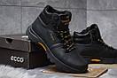 Зимние кроссовки  на мехуEcco Biom, черные (30682) размеры в наличии ► [  41 (последняя пара)  ], фото 5