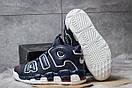 Кроссовки мужские Nike Air More Uptempo, темно-синие (14811) размеры в наличии ► [  43 44  ], фото 4