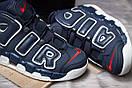 Кроссовки мужские Nike Air More Uptempo, темно-синие (14811) размеры в наличии ► [  43 44  ], фото 6