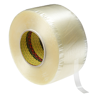 3M™Scotch® Carry Handle Tape 8347 HP 25мм х 5000м